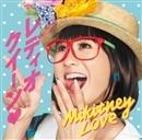 レディオクイーン/Mikitney Love