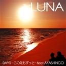 DAYS~この先もずっと feat.AKASHINGO(配信限定パッケージ)/LUNA