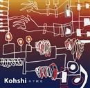 Kohshi/木下航志