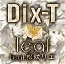 leaf feat. 松咲リエ/DIX-T