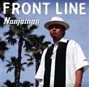 FRONT LINE/NANJAMAN
