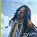なちゅらん物語II~If Dreams Come True~/Lan Oshiro