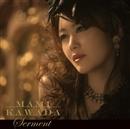 Serment<初回限定盤>/川田まみ