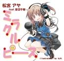 ミラクルピース/松宮 アヤ feat.萱沼千穂