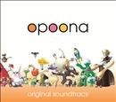 オプーナ オリジナル・サウンドトラック/崎元仁 & ベイシスケイプ