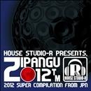 ZIPANGU 2012 -Gekkou-/Various Artists