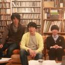 ハルフェス・トライアングル/HARCO+カジヒデキ+河野丈洋(GOING UNDER GROUND)