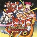 デジモンフロンティア クリスマススマイル/スピリットシンガーズ/和田光司