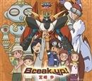 Break up!/宮崎 歩