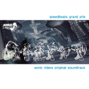 SONIC RIDERS Original Soundtrack/SONIC RIDERS