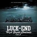 HIGH GRADE CONTENTS vol.3/LUCK-END