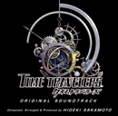 The Final Time Traveler(配信限定パッケージ)/サラ・オレイン