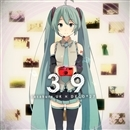 39/sasakure.UK×DECO*27 feat. 初音ミク