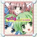 PS2ゲームソフト『てんたま2wins』 ヴォーカルプラス/yozuca*