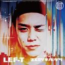 オスミツキノヒダリ/LEF-T