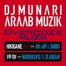 OVERDOZE MUZIK/DJ MUNARI