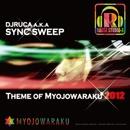 Theme of Myojowaraku 2012/SYNC SWEEP