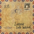 Letters left behind/究慈