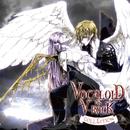 VOCALOID × V-ROCK collection/V.A