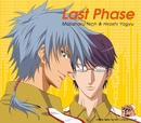 Last Phase/仁王雅治&柳生比呂士