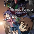 TVアニメ『機神大戦 ギガンティック・フォーミュラ』オリジナルサウンドトラック Vol.1/澤野弘之