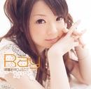楽園PROJECT <通常盤>/Ray