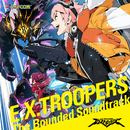 E.X.TROOPERS - The Bounded Soundtrack/CAPCOM