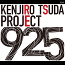 津田健次郎PROJECT「925」Selected Songs/925