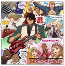 TVアニメ『TIGER&BUNNY』キャラクターソングアルバム 「BEST OF HERO」/V.A
