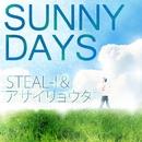 SUNNY DAYS(配信限定パッケージ)/STEAL-I & アサイリョウタ