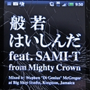 はいしんだ feat. SAMI-T from Mighty Crown(配信限定パッケージ)/般若