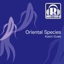 Oriental Species/Koichi Ozaki