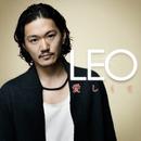 愛しくて/LEO