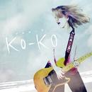 プロローグ/ko-ko