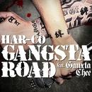 GANGSTA ROAD(配信限定パッケージ)/HAR-CO