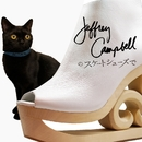 Jeffrey Campbellのスケートシューズで/BIGMAMA