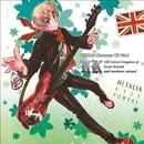 ヘタリア キャラクターCD Vol.4 イギリス(CV:杉山紀彰)/イギリス(CV:杉山紀彰)