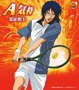 A気持(アニメ「テニスの王子様」)/忍足侑士