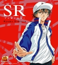 SR Vol.1(アニメ「テニスの王子様」)/越前リョーマ