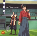 Dear Prince~テニスの王子様達へ~(アニメ「テニスの王子様」)/イケメン侍