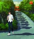 ICHIGAN~2008バージョン~(アニメ「テニスの王子様」)/越前リョーマ