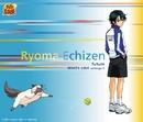 future/WHITE LINE arrange C(アニメ「テニスの王子様」)/越前リョーマ
