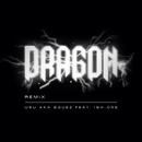 DRAGON(REMIX) feat. ISH ONE(配信限定パッケージ)/USU aka SQUEZ