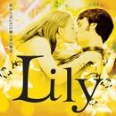 LILY: A FILM BY HIROSHI NAKAJIMA (ORIGINAL SOUNDTRACK)/MASAYASU TZBOGUCHI