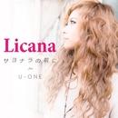 サヨナラの前に feat. U-ONE(配信限定パッケージ)/Licana