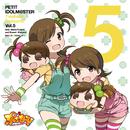 PETIT IDOLM@STER Twelve Seasons! Vol.5/双海亜美/真美(CV:下田麻美)