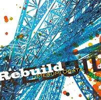 再生-rebuild-