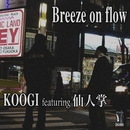 Breeze on flow feat. 仙人掌/KOOGI