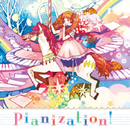 Pianization!/Pianization!
