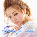 Song for you/優咲